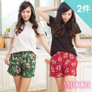 【MICCH】涼夏輕薄透氣 嫘縈棉柔 MIT休閒短褲(兩件組)