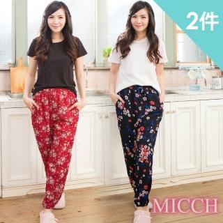 【MICCH】涼夏輕薄透氣 嫘縈棉柔垂墜風 MIT休閒長褲(兩件組)
