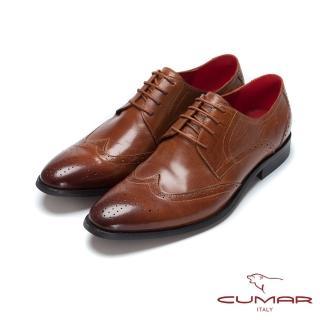 【CUMAR】英倫紳士 經典紳士皮鞋(棕色)