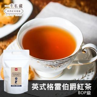 【一手世界茶館】英式格雷伯爵紅茶(4gX30入)