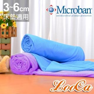 【LooCa】MIT美國抗菌3-6cm薄床墊布套-拉鍊式(雙人5尺-共2色)