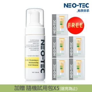 【妮傲絲翠】NEO-TEC 溫潤保濕潔顏慕斯150ml