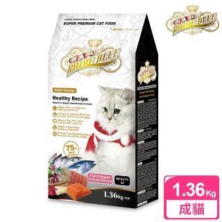 【LV藍帶精選】美容成貓 1.36kg(膠原蛋白+草本食譜)