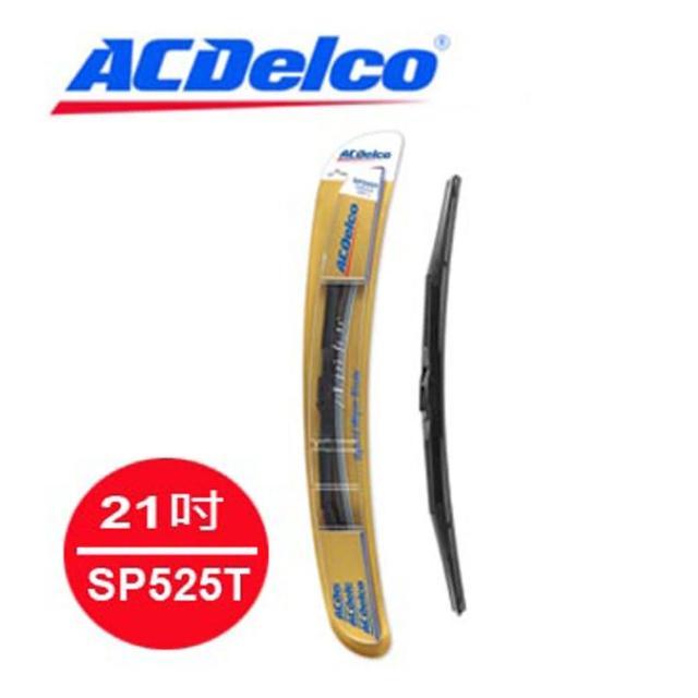 【私心大推】MOMO購物網【ACDelco】雙效能竹節雨刷-21吋(雨刷)效果如何momo 購物 0800