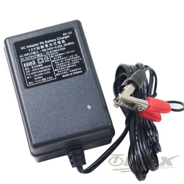 【真心勸敗】MOMO購物網機車專用充電器好用嗎momo電視購物台電話