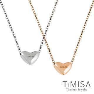 【TiMISA】鈦真心-穿洞版 純鈦項鍊C(雙色可選)
