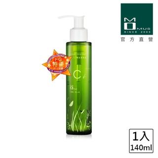 【MOMUS】CI機能調理液(140ml)