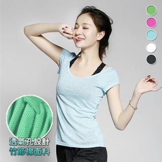 【Incare】竹節棉防靜電短袖排汗運動罩衫(1入)