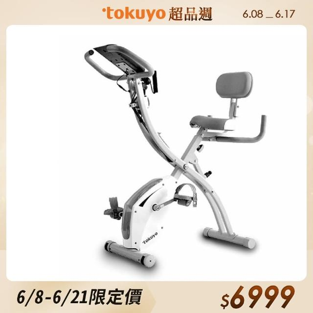 【私心大推】MOMO購物網【tokuyo】炫彩磁控俏折健身車 TB-199M(三合一XBR變型系統)好嗎富邦購物客服電話