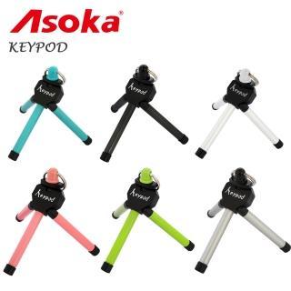 【ASOKA】AS-KEYPOD 鑰匙圈小腳架(可伸縮)