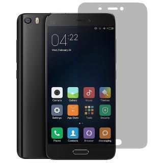 【D&A】Xiaomi 小米 5 日本原膜AG螢幕保護貼(霧面防眩)