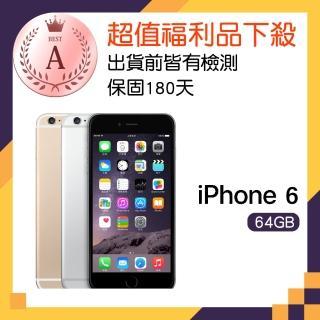 【Apple 福利品】iPhone 6 64GB 4.7吋A8晶片智慧手機