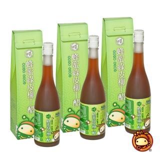 【蜂國蜂蜜莊園】蜂蜜綠皮柳丁醋500ml(3瓶組)