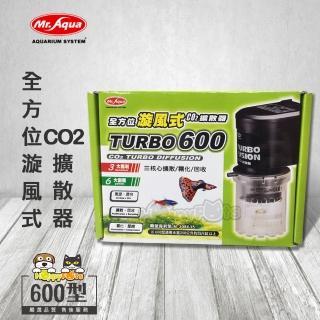 【MR.AQUA】全方位漩風式CO2擴散器(600型)