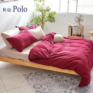 【R.Q.POLO】素色水洗棉-酒紅 雙人標準薄被套床包四件組(5X6.2尺)