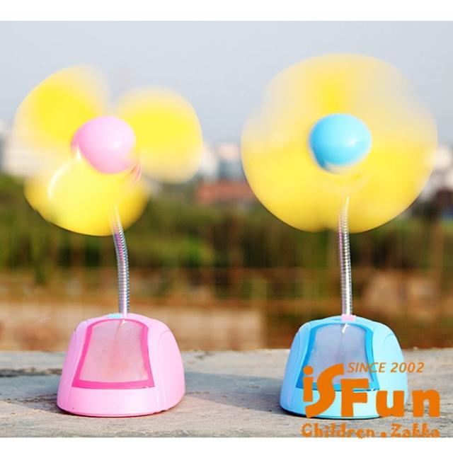 【好物分享】MOMO購物網【iSFun】星光花朵*發光可彎曲風扇/二色可選效果如何momo富邦購物網電話