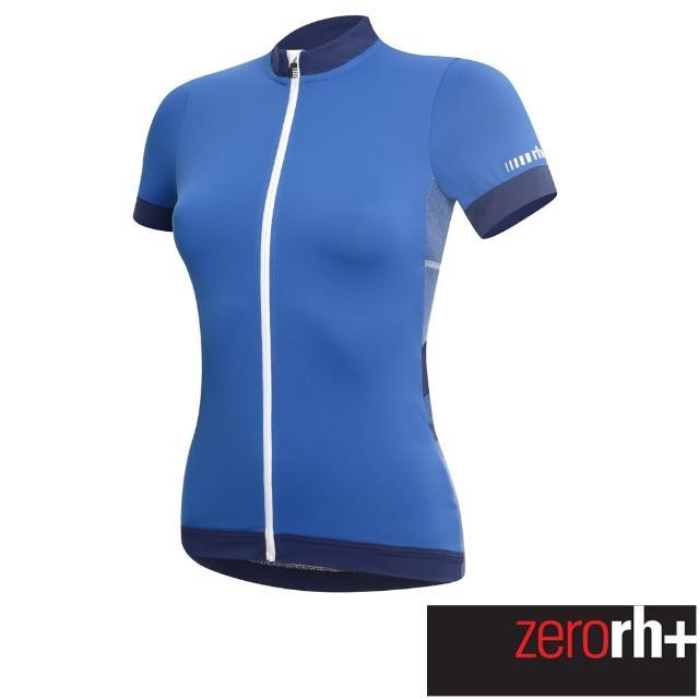 【開箱心得分享】MOMO購物網【ZeroRH+】義大利HOPE羊毛系列專業自行車衣-女款(紫色、藍色、黑色 ECD0395)效果如何富邦momo購物網站