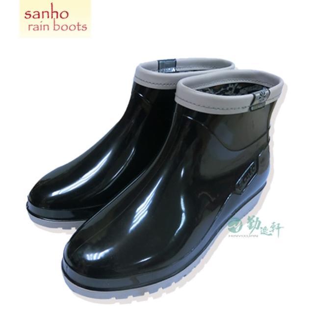 【好物推薦】MOMO購物網【勤澤軒】SANHO新素雅百搭短雨鞋(率性黑)評價momo jb