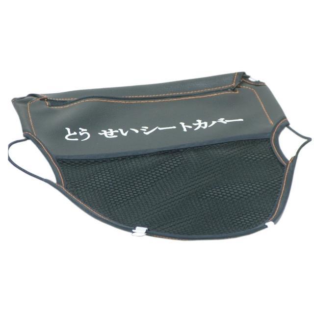 【網購】MOMO購物網【omax】機車3層式拉鍊大置物網袋-2入(12H)好用嗎富邦momo旅遊評價