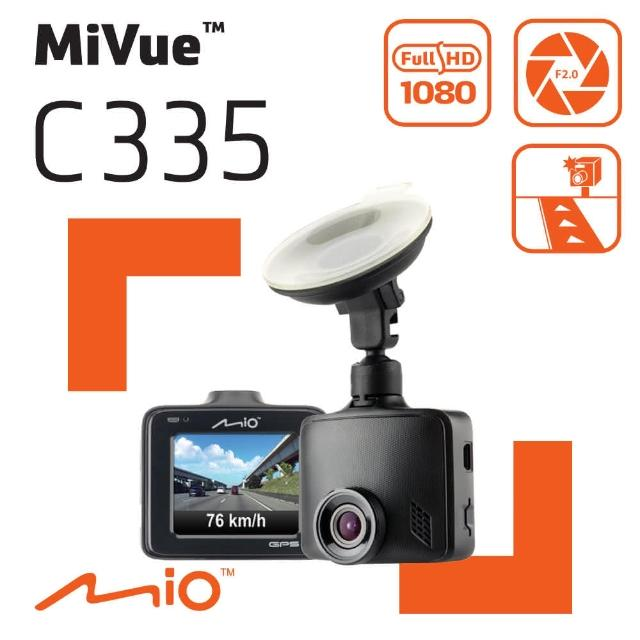 【Mi行車紀錄器紀錄時間o】MiVue C335 大光圈GPS行車記錄器(快速到貨)