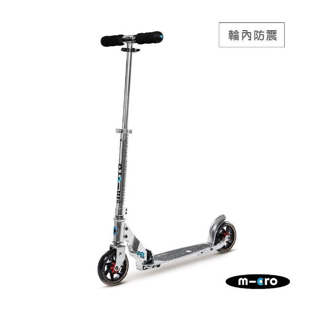 【好物推薦】MOMO購物網【瑞士第一 Micro】Speed+ 純銀色(極速避震-成人滑板車)價格momo旅行社
