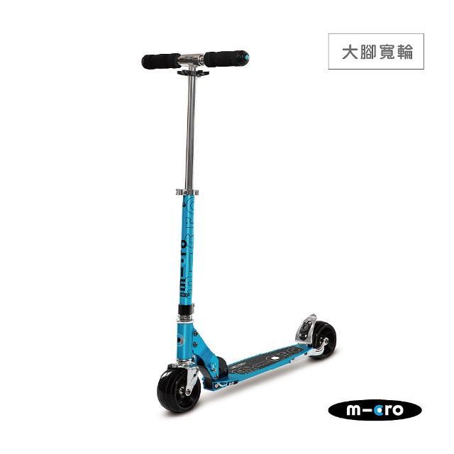 【瑞士第一 Micro】Rocket Sky Blue(進momo電視購物台電話口成人滑板車)