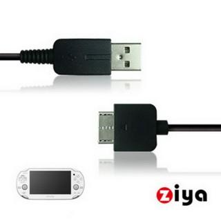 【ZIYA】SONY PS VITA1000 USB傳輸線與充電線(戰鬥款)