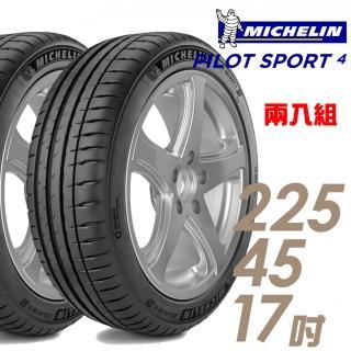 【米其林】PILOT SPORT 4運動性能輪胎送專業安裝定位_225/45/17(適用於Camry等車型)