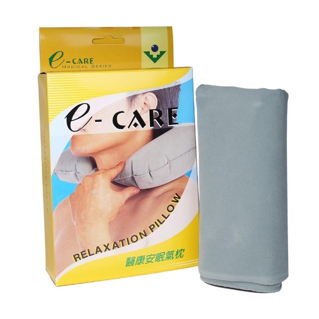 【醫康E-CARE】E-CAREmomo客服 醫康氣枕 單入(體積如手掌大小 簡易收納)