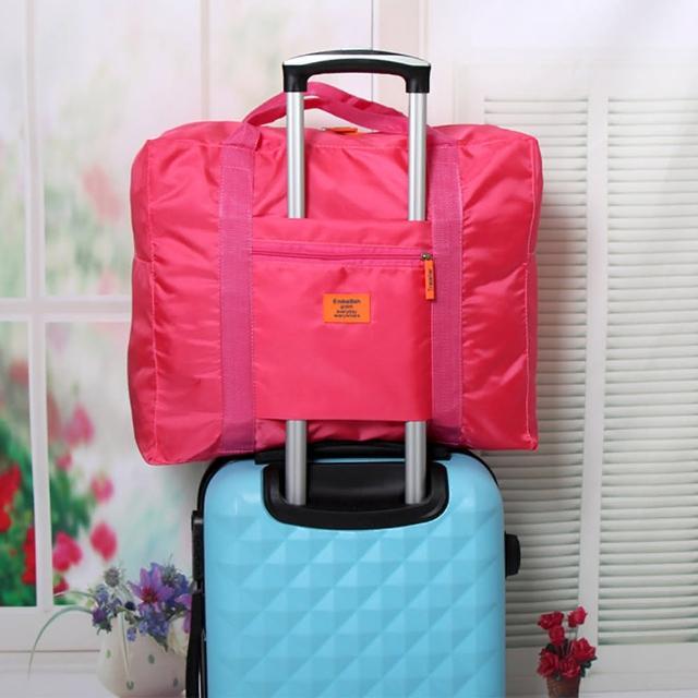 【勸敗】MOMO購物網【JIDA】插桿式兩用摺疊旅行手提袋(3色)哪裡買momo團購網