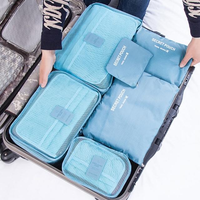 【勸敗】MOMO購物網【JIDA】SUNTYIBE 輕旅行收納袋 6件組(5色)哪裡買富邦購物台旅遊