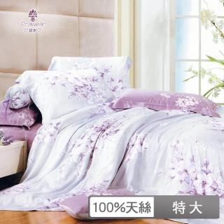 【巴麗維亞】完美情調(特大100%天絲TENCEL六件式兩用被床罩組多色任選)