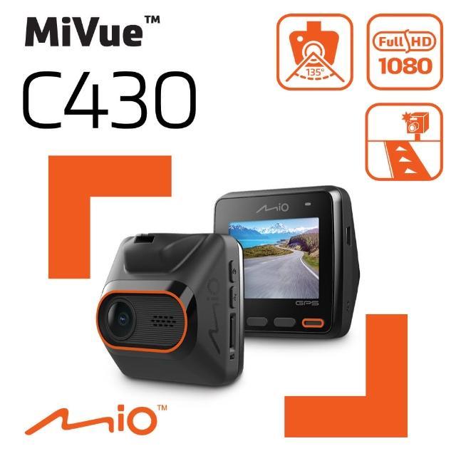 【M夜視型行車記錄器推薦io】MiVue C335 大光圈GPS行車記錄器(送專用後視鏡支架)