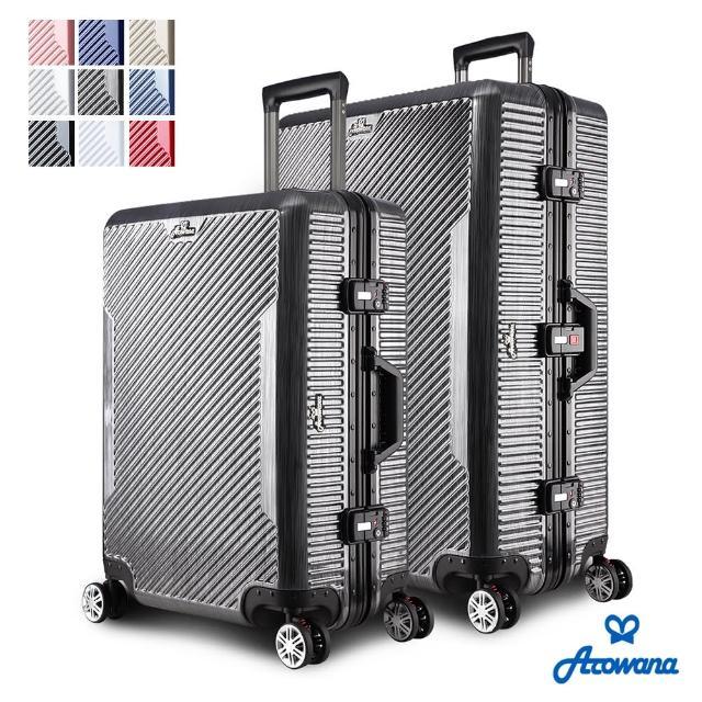 【私心大推】MOMO購物網【Rowana】金屬華麗杯架PC鋁框行李箱 25+29吋(三色任選)哪裡買momo momo momo