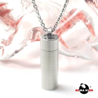 【HEMAKING】潘朵拉秘密芬芳寶罐項鍊/可打開/有孔/無孔(附銀鍊.皮繩)