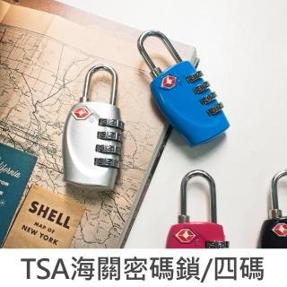 【珠友】TSA海關四碼密碼鎖/行李箱掛鎖