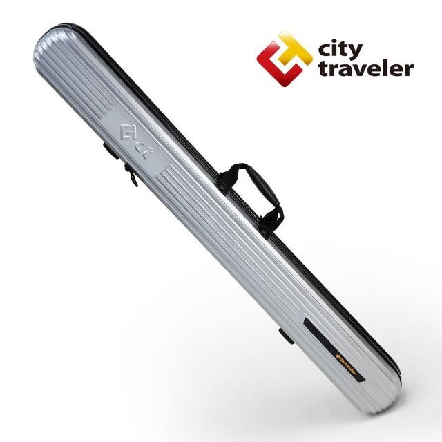 【勸敗】MOMO購物網【city traveler】完美保護 PC耐壓釣竿手提箱 49吋推薦折價券 momo