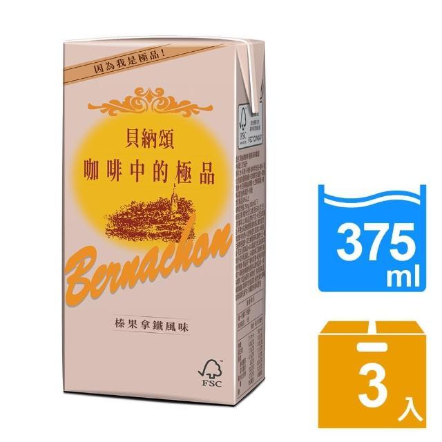 【貝納頌】富邦momo購物台網站經典榛果風味拿鐵375ml*3入(使用90分認證咖啡豆)