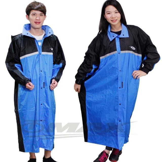 【好物分享】MOMO購物網【天龍牌】競速型尼龍雨衣-黑/藍評價如何momo網購