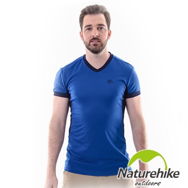 【Naturehike-NH】速乾排汗V領短袖機能momo購物台網站服 男款(深海藍)