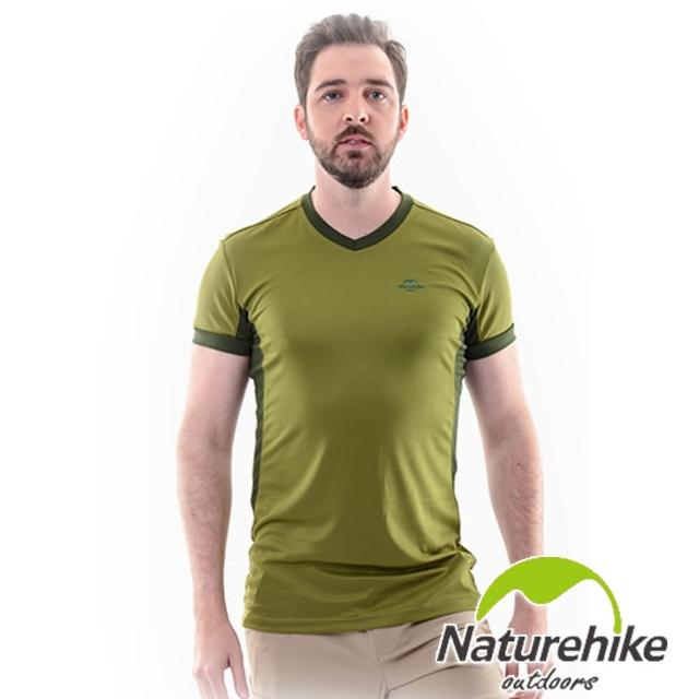 【Naturemomo 購物 momo 購物hike-NH】速乾排汗V領短袖機能服 男款(樹頂綠)
