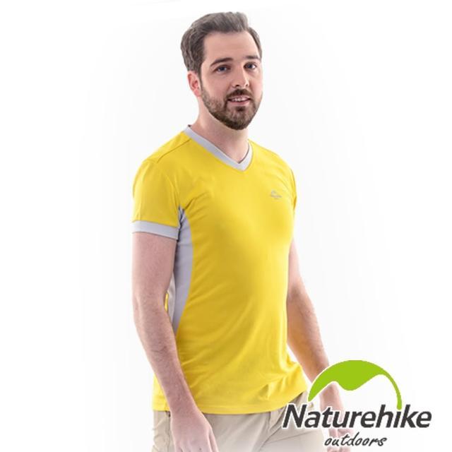 【Natur折價券 momoehike-NH】速乾排汗V領短袖機能服 男款(檸檬黃)
