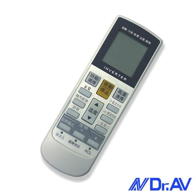 【Dr.AV】AI-富邦購物網站F2北極熊系列冷氣遙控器(富士通適用)