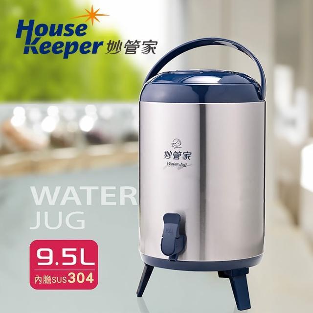 【真心勸敗】MOMO購物網【妙管家】不鏽鋼保溫茶桶 9.5L(茶桶)評價momo旅遊購物網