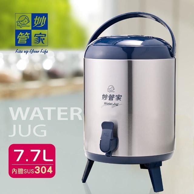 【網購】MOMO購物網【妙管家】不鏽鋼保溫茶桶 7.7L(茶桶)價錢momo客服專線