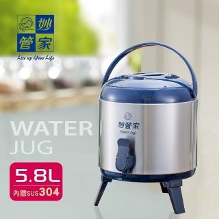 【妙管家】不鏽鋼保溫茶桶 5.8L(茶桶)