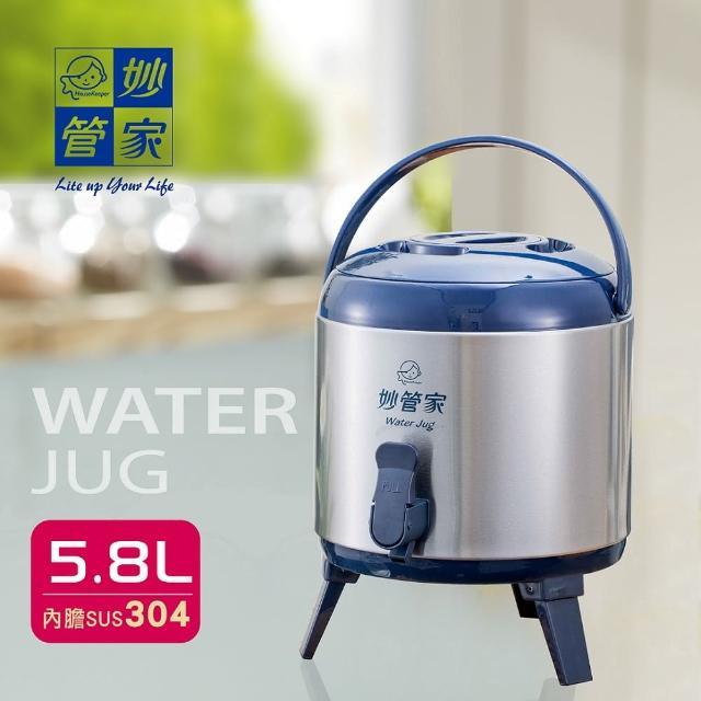 【私心大推】MOMO購物網【妙管家】不鏽鋼保溫茶桶 5.8L(茶桶)效果富邦電視購物台