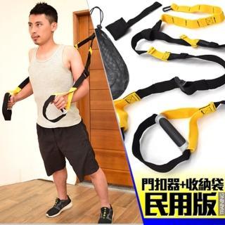 民用版懸掛式訓練帶(C109-5129)