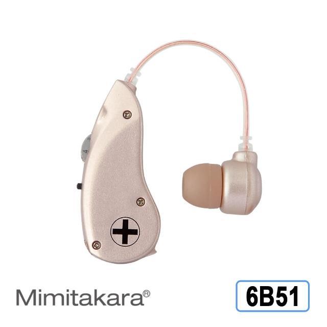 【元健大和 日本耳寶】耳掛型集音器輔聽器momo東森購物 6B51  一入(8g 輕量化機身)