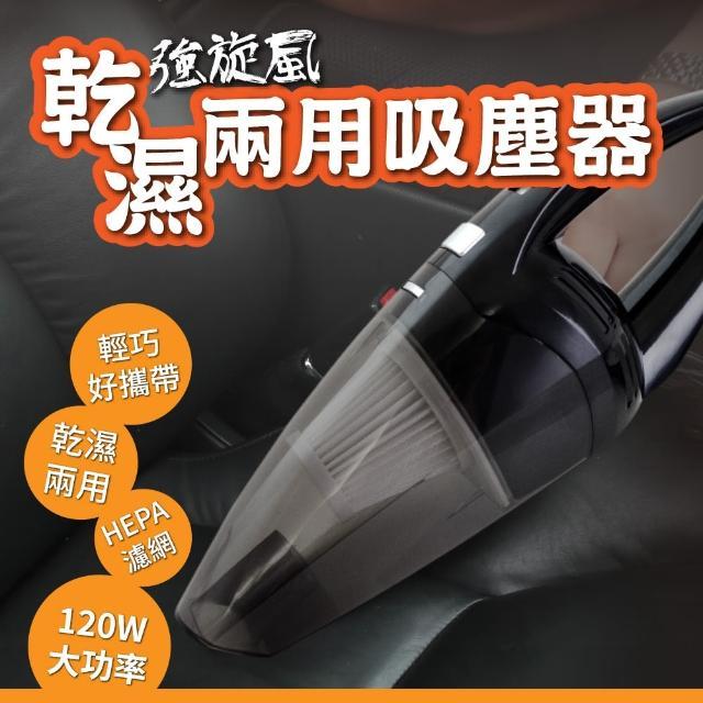 【勸敗】MOMO購物網【idea-auto】強炫風乾濕兩用吸塵器評價如何momo購物 運費